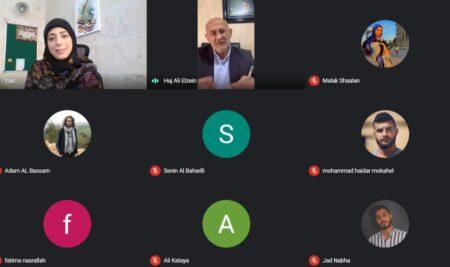 لقاء تفاعلي مع الاستاذ علي الزين حول إدارة المؤسسات الإعلامية