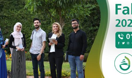 إعلان التسجيل للطلاب الجدد – العام الجامعي 2021-2022